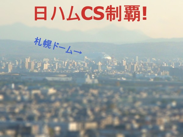 DSC03661-tiltshift-2.jpg